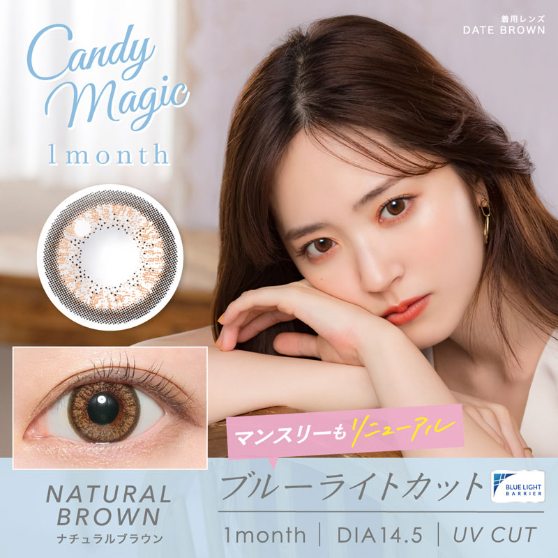 Candymagic 1month NATURAL BROWN