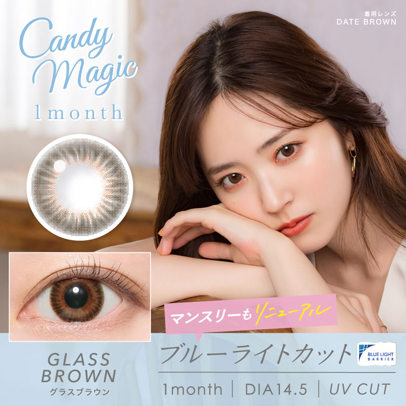 Candymagic 1month GLASS BROWN
