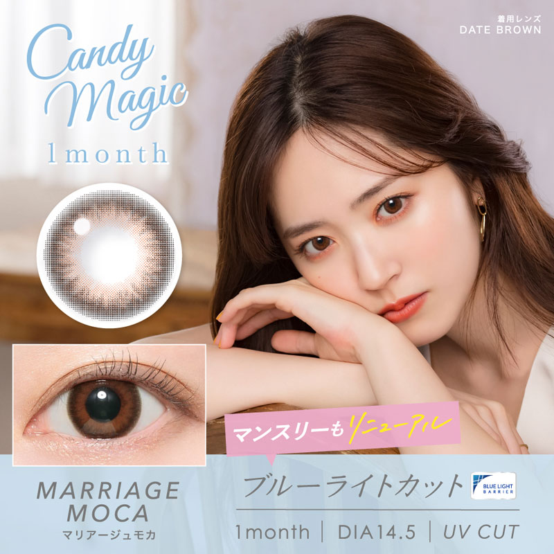 Candymagic 1month MARRIAGE MOCA